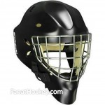 Bauer Reactor Yth Goalie Hockey Helmet